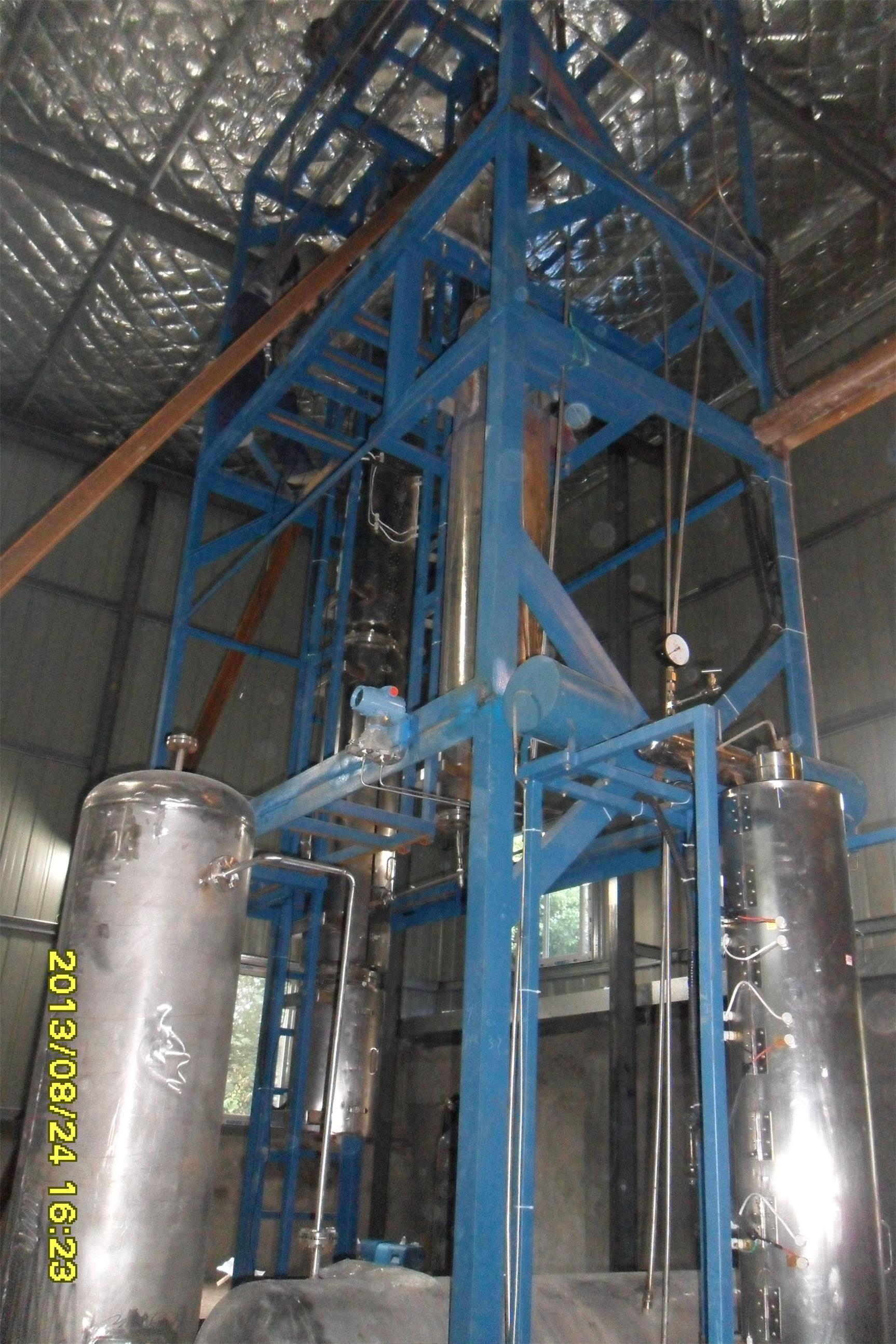 生物柴油中试装置