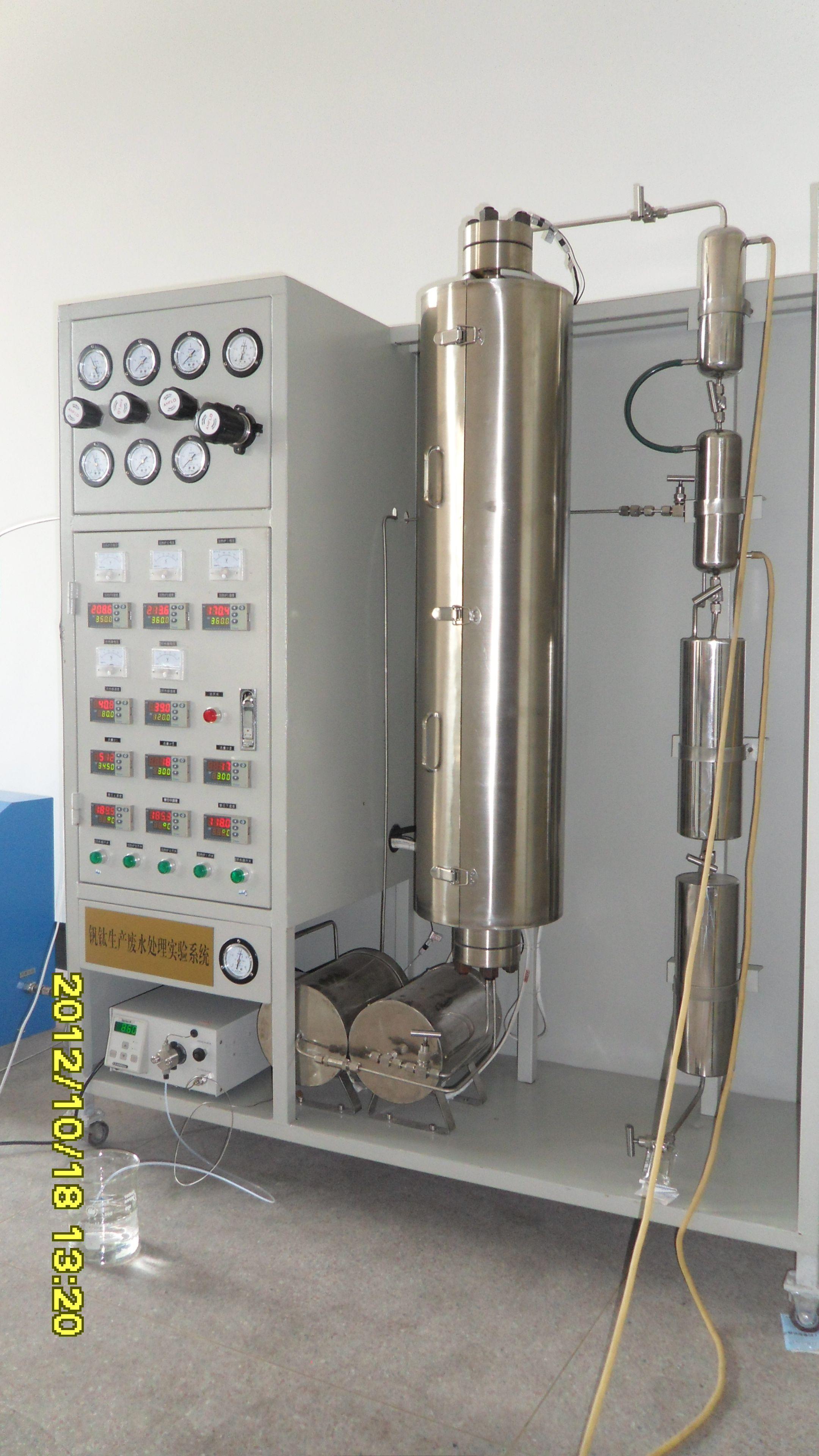 超临界水处理装置