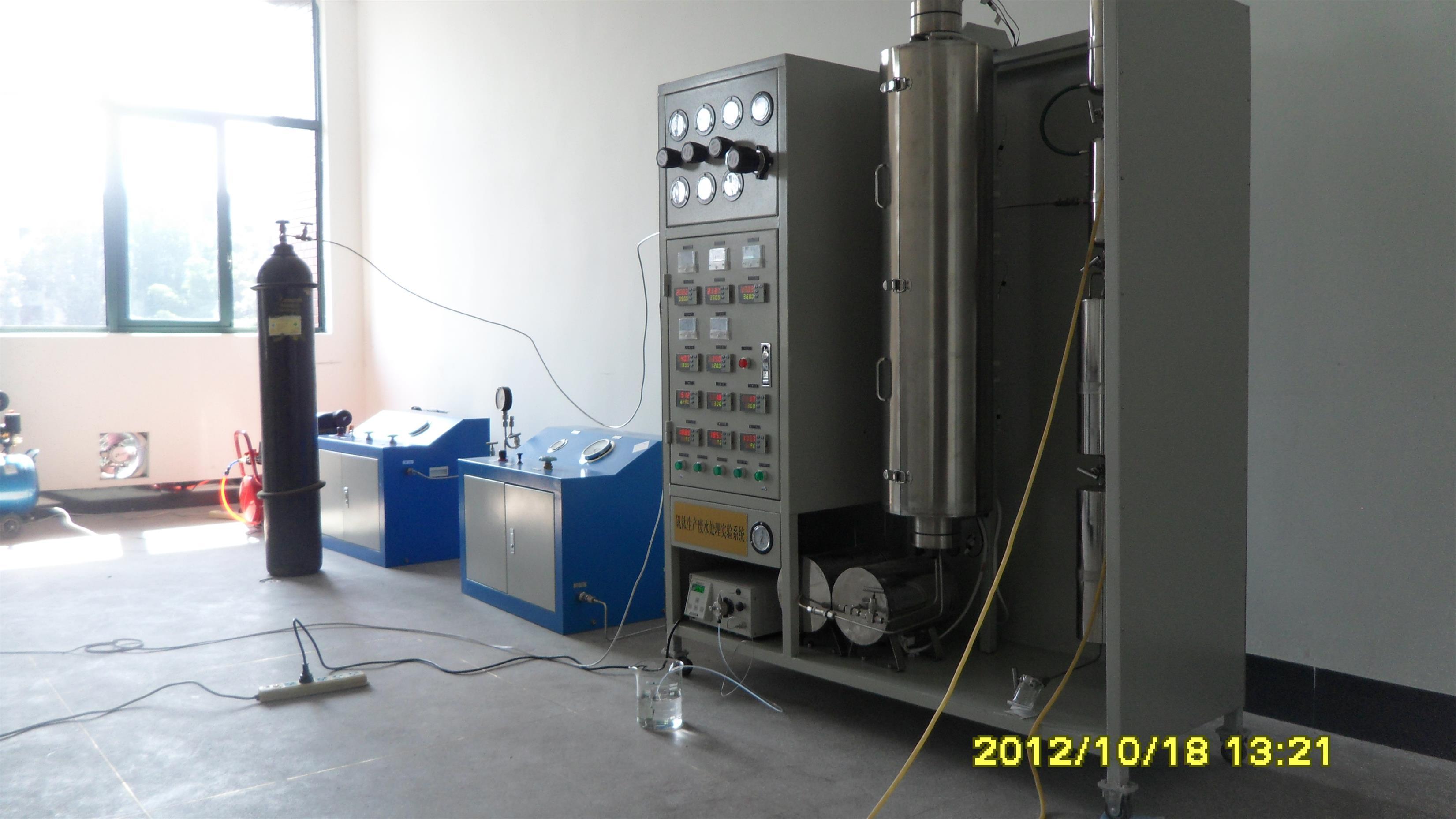 30MPa,650度钒钛废水处理系统