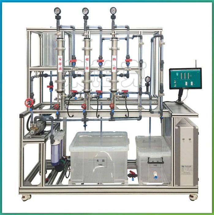 多功能膜分离实验装置