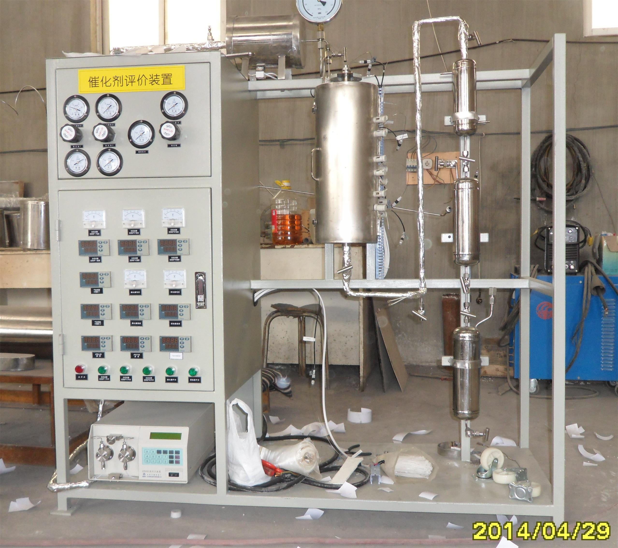 标准催化剂装置
